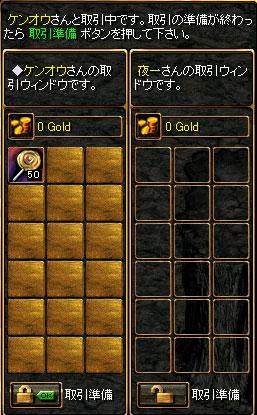 RedStone-06.06.01[11].jpg